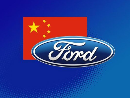 Ford Motor Co announced Friday another expansion planned in the Chinese market The company will sell the Ranger pickup there starting in 2018